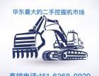 上海孜苏机械设备有限公司