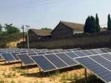 新能源光伏发电 太阳能发电 分布式电站建设