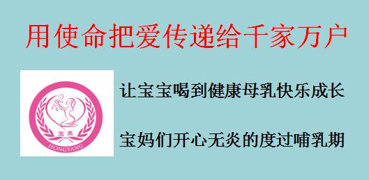 昆山专业月嫂 昆山专业育婴师 昆山专业催乳师