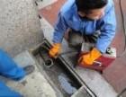 维修房屋漏水 水管漏水 高空换管 修换马桶 水龙头