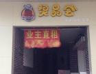 36000租东门无转让费餐饮铺