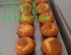 南瓜蛋糕做法南瓜蜂蜜蛋糕加盟 蛋糕店