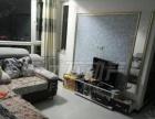 李石开发区国际鑫城两室一厅设施齐全出租