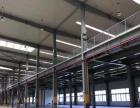 标准大型仓储物流一体化 仓库 10000平米