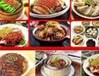 中式快餐加盟品牌 中式快餐新手创业