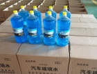 湖北黄冈汽车玻璃水配方洗车液生产设备大车尿素液生产设备
