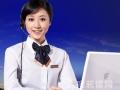 漳州LG电视维修服务电话,LG电视售后维修服务中心