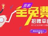 专注做证书型人才的人才网-中国证书人才网