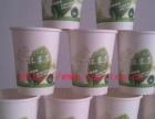 龙健隐茶杯机械加盟自己办厂 2016掘金的好项目