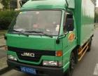 上海货拉拉小货车,58速运叫车电话