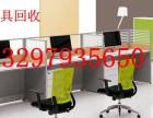 武汉办公家具回收 武汉办公桌椅板凳回收