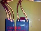 C3SC碳刷,CE7 碳刷,CA70A碳刷