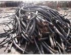 兰州电线电缆回收 紫铜 废旧钢材 库存积压