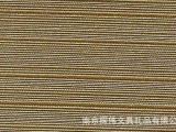金黄条纹变色珠光 人造革 仿皮革 PU革 包装材料 本册封皮 装