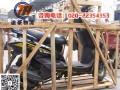 广州同和搬家公司/全国调车/物流托运/搬家托运