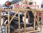 广州岭南运输公司