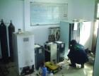 苏州市姑苏区油烟机热水器洗衣机等维修清洗