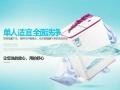 全新全国联保 上海欧派11公斤钢化钻石不锈钢内桶洗衣机