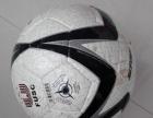 正品STAR(世达) 高级耐磨手缝足球 中国大学生足球联赛指定用