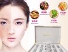 西藏尼木斑美拉产品价目优惠限时抢购