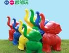 感统大象套圈动物套圈儿童幼儿园塑料蜗牛投掷立体套圈