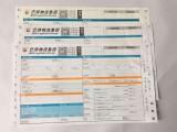 江西南昌印刷物流货运单快递背胶条码单印刷厂家便宜