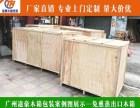 广州天河区登峰打木架价格