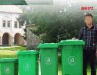 供应张家界各小区物业塑料垃圾桶 三勇环保厂家直销