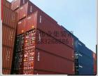 天津物流集装箱价格合理厂家质量好供货商