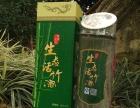 竹筒酒哪有批发供应 代理发货价格