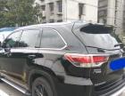 丰田汉兰达2015款 2.0T 自动 四驱豪华导航版7座 个人寄