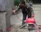 西局欣园附近疏通下水道 维修水管马桶水龙头八字阀断裂安装