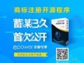 第一商务陈磊:帮助草根创业者赶上企业服务