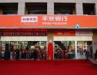 湖南长沙农商银行门楣3M灯箱布招牌制作供应商