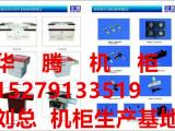 独具特色的南昌市网络机柜厂家-屏蔽机柜厂家规格
