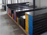 品质保障规格齐全杭州模具钢4Cr5W2VSi热作模具钢 批发零售