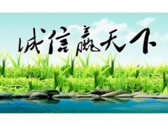 西工区-TCL空调洛阳服务热线(洛阳各中心)售后服务网站电话