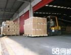 北京物流公司/物流专线/货运公司/托运公司