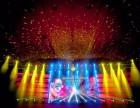 公司会议会展 庆典活动策划 灯光音响大屏 会场布置