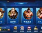 新疆手机棋牌游戏开发定制,送给要创业的人