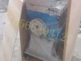 供应自动面包扎花机包装机 袋口扎口机促销