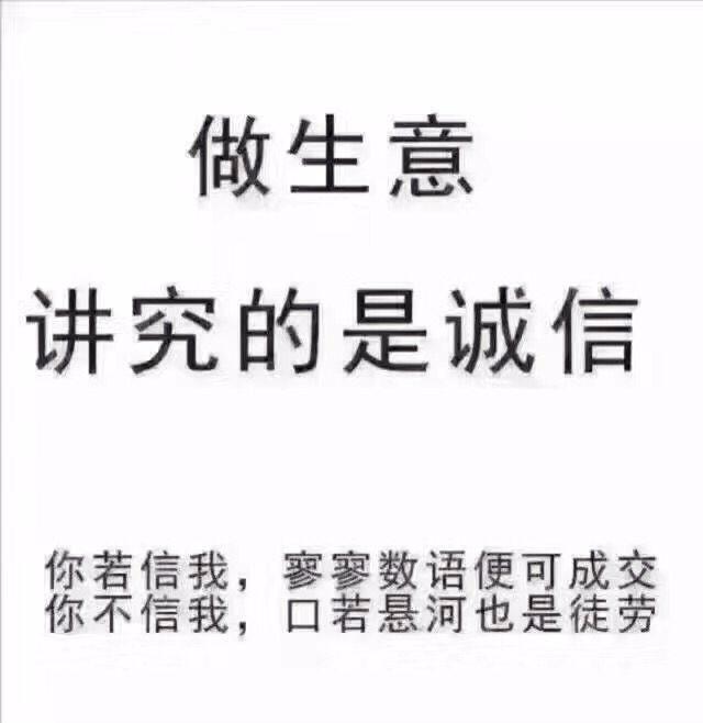 苏州物流公司 苏州货物运输 苏州工厂搬迁 免费上门提货