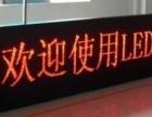 LED显示屏安装维护信阳精彩智能科技
