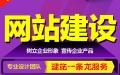 百度首页seo网站优化,玉泉山网站建设,玉泉山优易网站公司