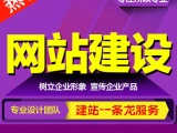 股票配资 seo网站优化,玉泉山网站建设,玉泉山优易网站公司