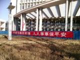 北京錦旗加工工廠,絲印條幅,噴繪寫真布橫幅,服務全北京