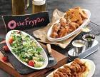 The frypan韩国小吃时尚餐厅