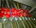 松山湖厚街隧道油罐消防感温网络监控程控各类光缆光纤排障熔接