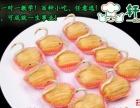 上海榴莲酥/泰式榴莲酥/榴莲酥技术培训美食天下