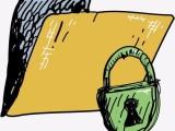 目前国内防止商业机密泄露,企业数据泄露有什么方法
